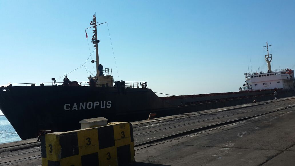MV CANOPUS- DICHARGING OPERATION