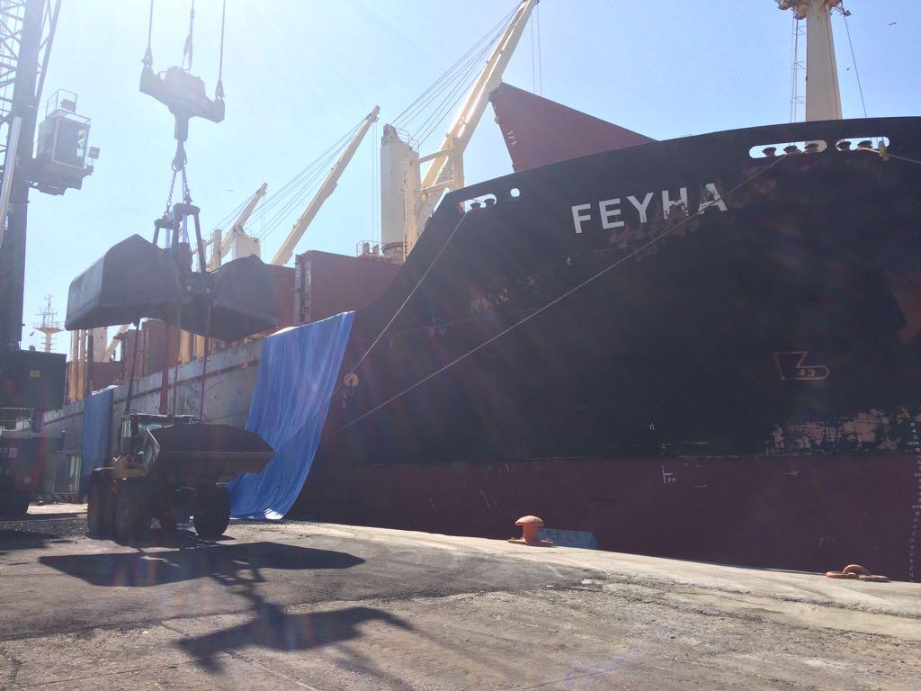 MV FEYHA – DISCHARGING