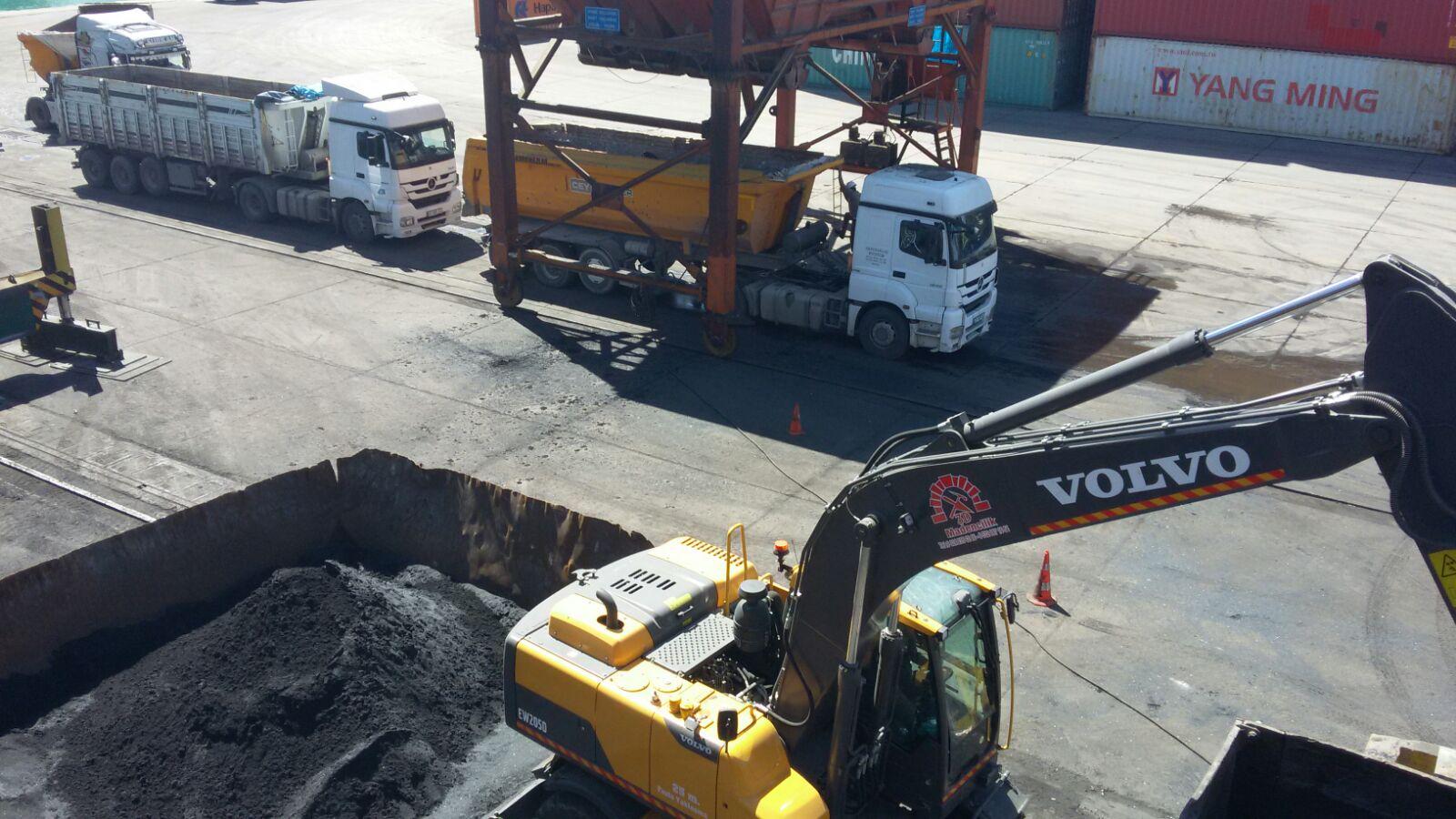 MV GIORGOS B – DISCHARGING
