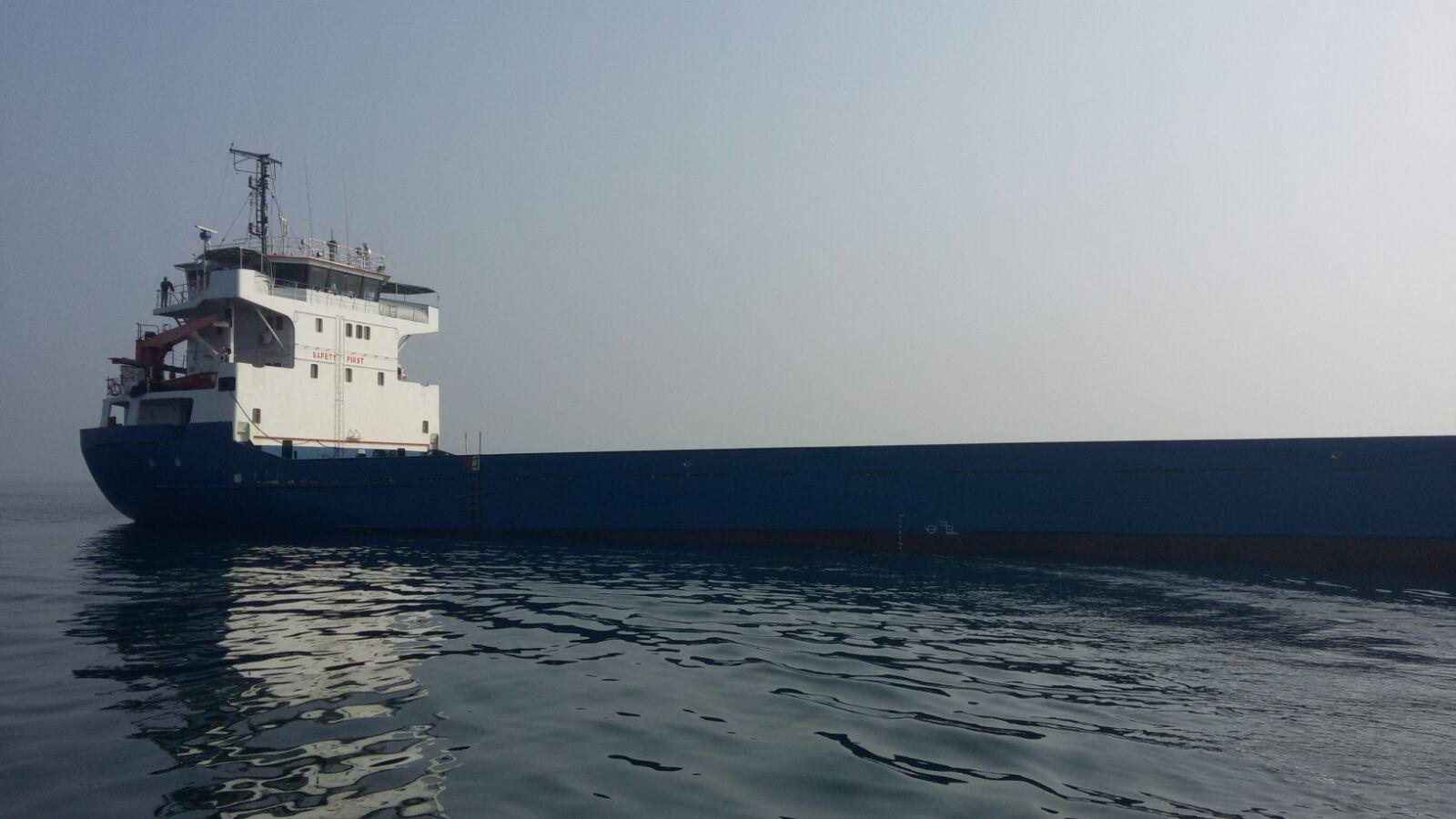 MV AMAZIGH S1- DISCHARGING