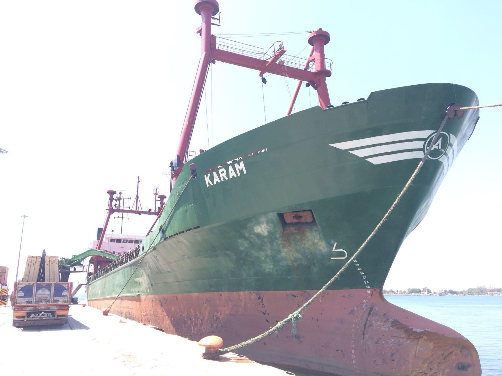 MV KARAM VOY 2-LOADING