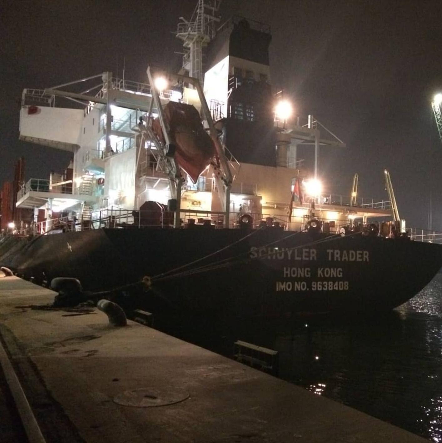 MV SCHUYLER TRADER – DISCHARGING